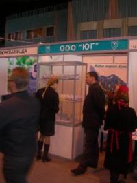 5-7 мая 2010 г., в г. Барнауле прошла XV медико-экологическая выставка «Человек. Экология. Здоровье»