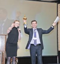Награда директору ООО