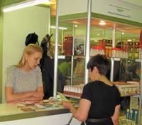 С 5 по 8 декабря компания «ЮГ» приняла участие в 18-ой Международной специализированной выставке «Аптека 2011»