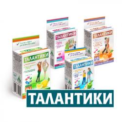 Компания «ЮГ» представляет новый продукт для детей «Талантики»