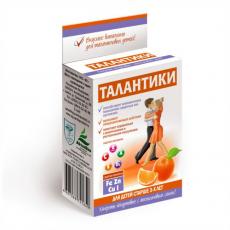 «Талантики» общеукрепляющие, с апельсиновым соком