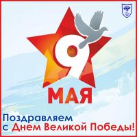 """Компания """"ЮГ"""" поздравляет с Днем Великой Победы!"""