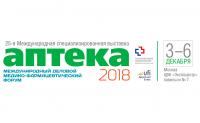 Приглашаем посетить стенд компании «ЮГ» на выставке «АПТЕКА-2018»