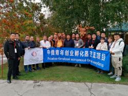 «ЮГ» встречает делегацию из Китая