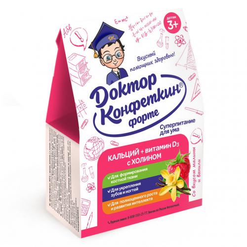 «Доктор Конфеткин» ФОРТЕ КАЛЬЦИЙ + витамин D3 c ХОЛИНОМ