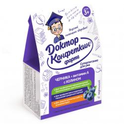 «Доктор Конфеткин» ФОРТЕ ЧЕРНИКА + витамин А c ХОЛИНОМ