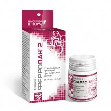 Ферропан II, 28 капсул по 0,2 г