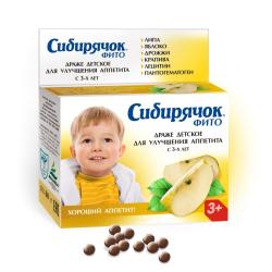 «Сибирячок» фито для улучшения аппетита