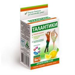 «Талантики» иммуномодулирующие, с лимонным соком