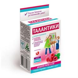 «Талантики» для улучшения пищеварения, с малиновым соком